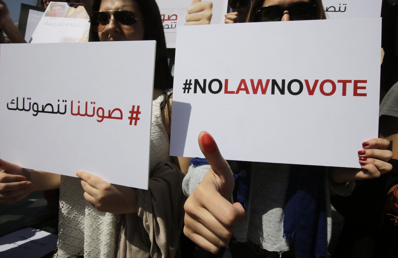 Lebanon rallies against domestic violence