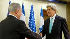 Kerry holds second round of talks in Israel