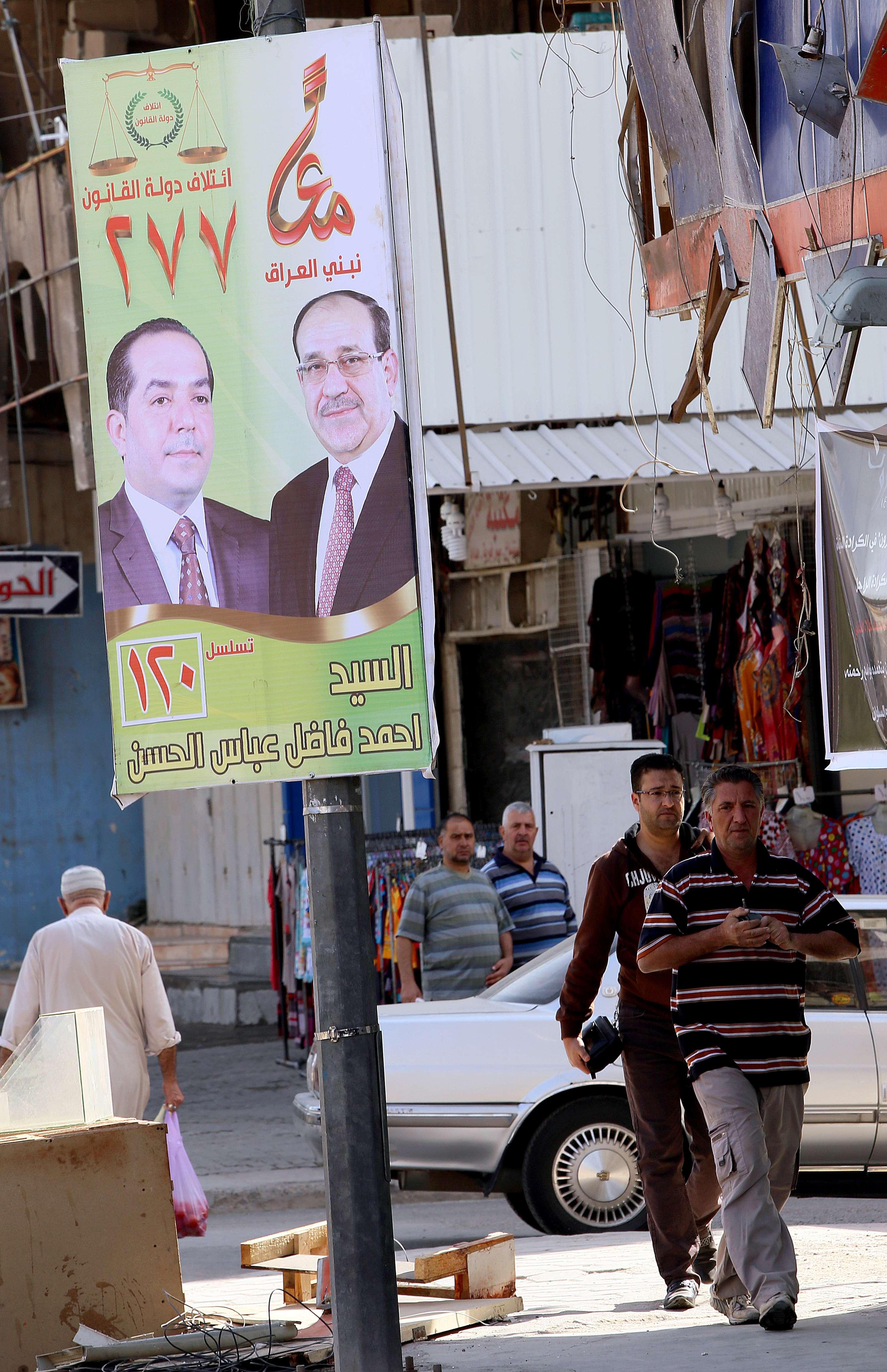 Iraq election campaigns begin