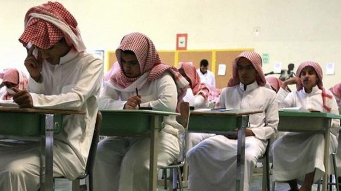 طلبة سعوديين