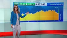 السوق السعودية تواصل الصعود وتتجه صوب 10 آلاف نقطة