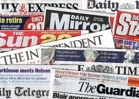 الصحف البريطانية
