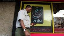 Kuwaiti telecom operator Zain signs $250m Islamic loan