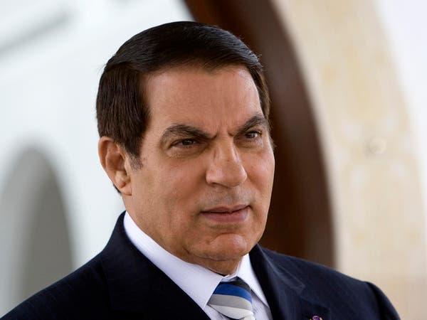 تونس تواجه كوفيد19.. ببيع ممتلكات عائلة بن علي
