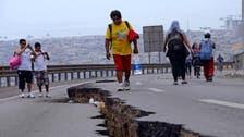 بعد زلزال تشيلي.. إنذار ياباني من حدوث تسونامي آخر