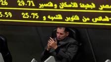 المحفزات تدفع سوق مصر للاقتراب من مستوى 10 آلاف نقطة