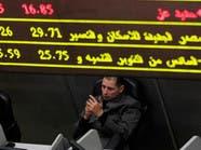 """بيع حصة من """"جي.بي أوتو"""" المصرية بـ65 مليون دولار"""