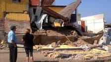 زلزال ثان يضرب شمال تشيلي والبيرو تحذر من تسونامي