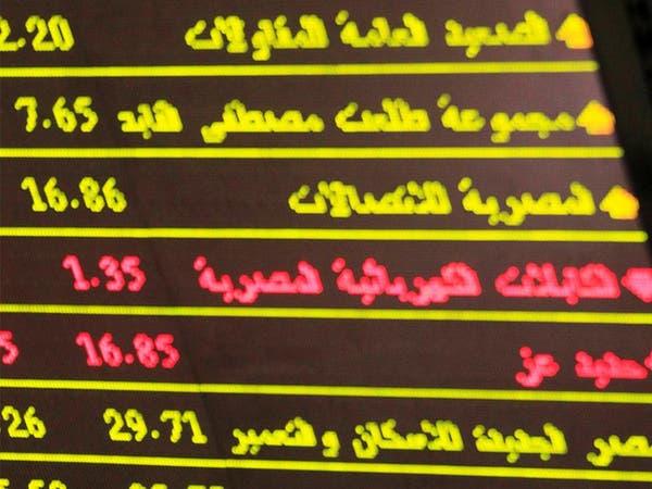 2.7 مليار جنيه خسارة البورصة المصرية