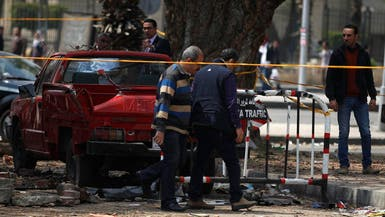 إدانات لأعمال العنف عقب تفجيرات جامعة القاهرة