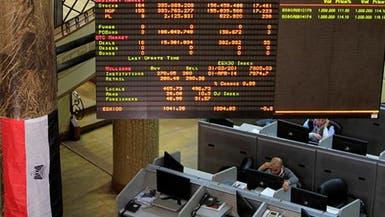 حادث الطائرة الروسية يكبد بورصة مصر خسائر فادحة