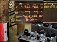 جني الأرباح يكبد بورصة مصر 14 مليار جنيه في أسبوع