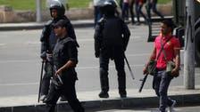 مصر:انسدادِ دہشت گردی کے لیے سخت قوانین کی منظوری