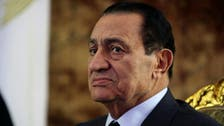 مصر.. حكم نهائي ببراءة مبارك من قضية قتل المتظاهرين