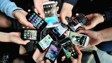 Kaspersky lab: 90% of people use smartphones to avoid others