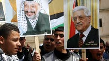پی ایل او کا اسرائیل سے مذاکرات میں جوہری تبدیلی کا مطالبہ