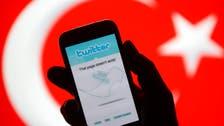 ترکی:عدالتی فیصلے کے بعد ٹویٹر پر پابندی ختم،رسائی بحال