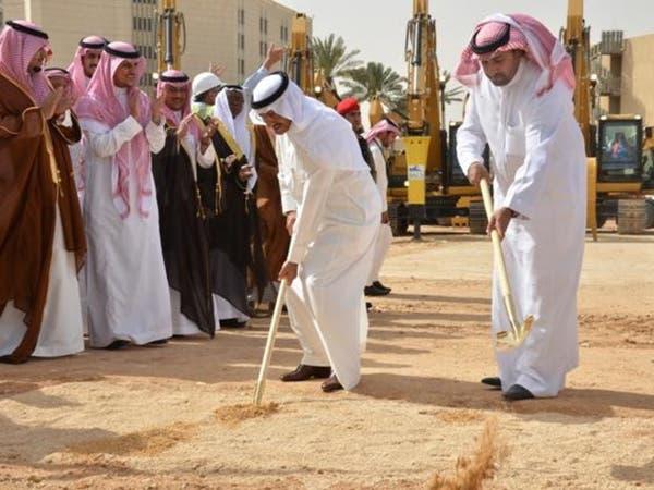 """أمير الرياض يبدأ الإشراف على """"المترو"""" بحفرة"""
