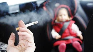 أبناء المدخنين يواجهون خطر الإصابة بالسمنة