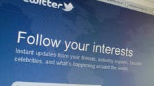 U.S. secretly built 'Cuban Twitter' to stir unrest