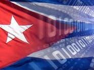 لأول مرة.. معارضان بين 27 ألف مرشح لانتخابات #كوبا