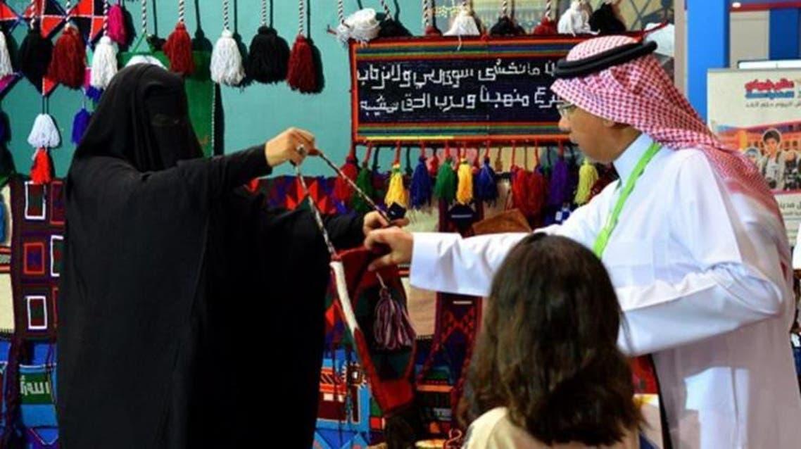 سياحة سعودية