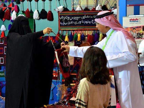 60 مليار ريال حجم الإنفاق السياحي في السعودية