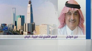 بنك الجزيرة السعودي يستهدف نمو 20% للقروض الشخصية