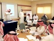 تعليم الباحة يناقش آلية تطوير مدارس المنطقة