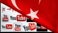 Turkey's top court rules YouTube ban violates rights