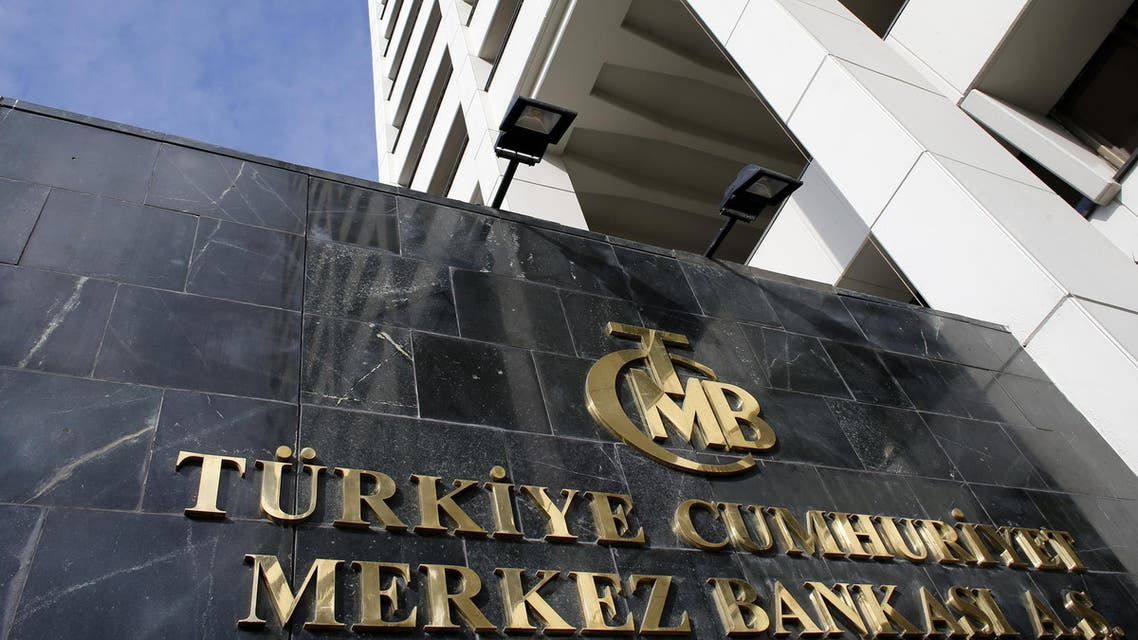 turkey central bank reuters