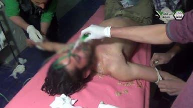 بالفيديو.. كيماوي الأسد من جديد على حي جوبر في دمشق
