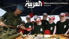 Mines awareness in Lebanon