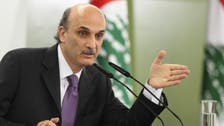 Lebanese Forces party says to join government despite unfair share