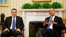 Obama praises Tunisia as model of Arab Spring