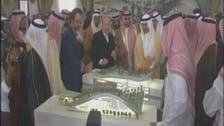 Saudi Arabia begins construction of multi-billion dollar metro project