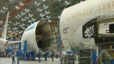 10 مليارات دولار لإنتاج محركات طائرات مدنية وعسكرية