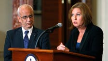 Israel's Livni calls for direct talks with Palestinians