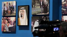 Bush portraits met with mixed reactions