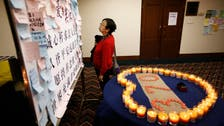 China ship detects 'signal' during Malaysia jet hunt