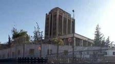 استهداف جديد للسفارة الروسية في دمشق