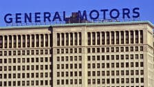 GM's ignition-switch crisis deepens, death toll rises to 16