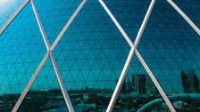 Abu Dhabi's Aldar considers IPO of property management firm