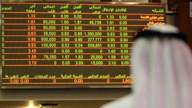 """""""السوق المالية"""" السعودية توافق على طرح """"صندوق مشاركة للمرابحات والصكوك"""""""