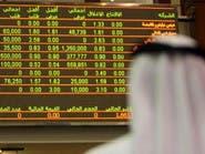 السوق السعودية تصعد في ثاني جلسات 2020.. وأرامكو الأنشط