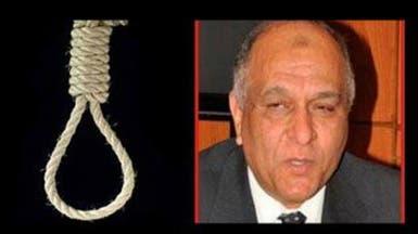 قاضي إعدامات الإخوان: لم أغادر منزلي خوفا من تهديدهم