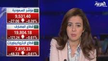 مؤشر سوق السعودية يتراجع رغم قوة أرباح البنوك