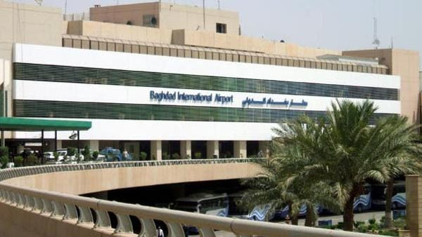 3 صواريخ قرب مطار بغداد.. ولا إصابات