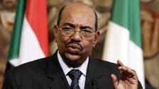البشير يرفع القيود عن الأحزاب السياسية في السودان
