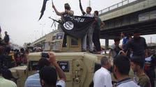 """داعش يحتجز 250 عائلة ويطالب شرطة الأنبار بـ""""التوبة"""""""